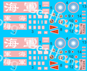72124-500MD-decal.png