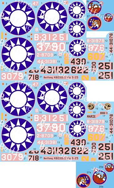 48031bB-25-Decal.jpg