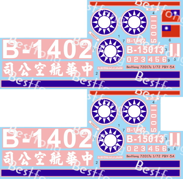 72017aPBY-5A-decal.png