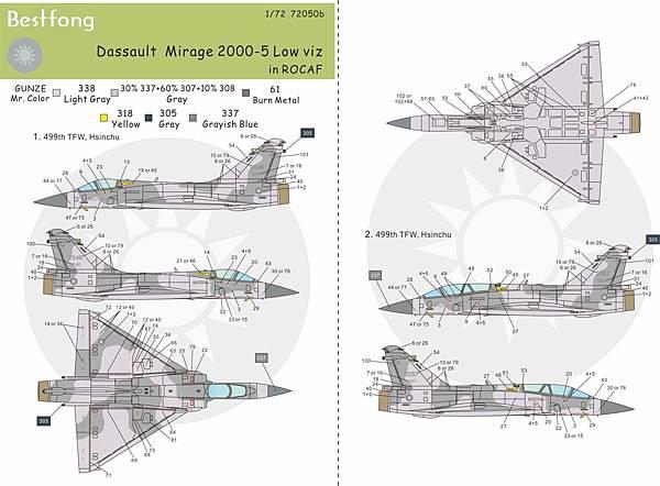 72050bMirage2000-5-1.jpg