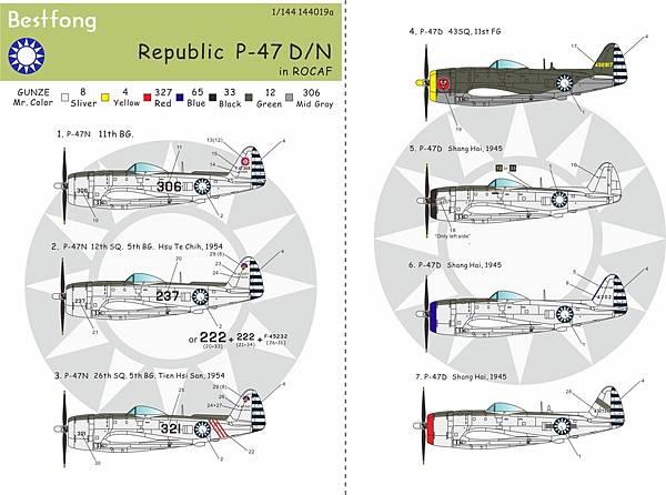 144019aP-47DN-1.jpg
