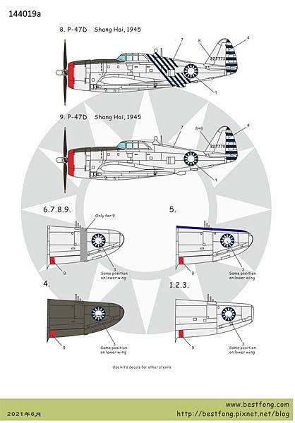 144019aP-47DN-2.jpg