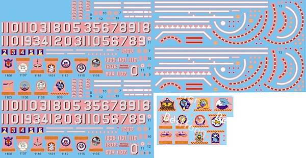 350002b-ROCNAVY.jpg