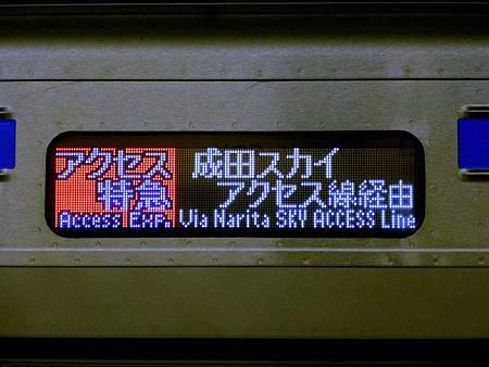 196239074_624
