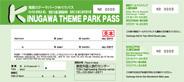 theme_pass