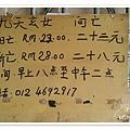 IMAG2164b.jpg