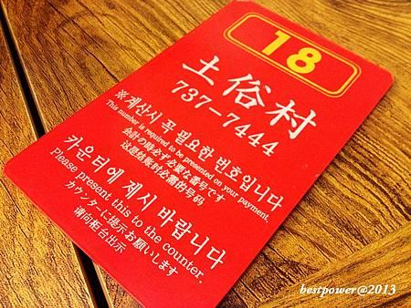 Ko_181.jpg