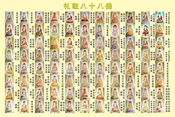 buddha-88.jpg