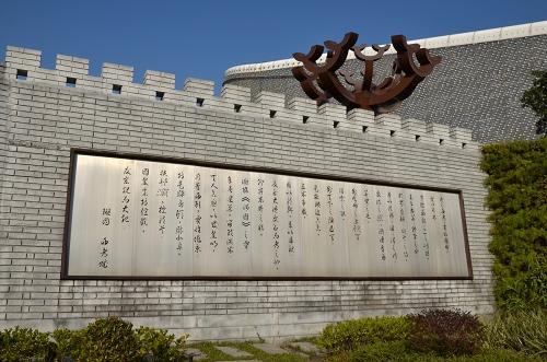 20130120台北圓山花展 074_nEO_IMG.jpg
