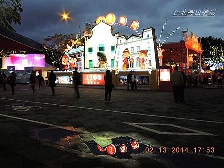 20140214台北圓山燈展 001_nEO_IMG.jpg