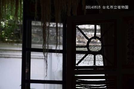 20140515台北市植物園 001_nEO_IMG.jpg