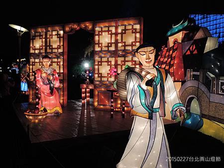 20150227台北圓山燈節01.jpg