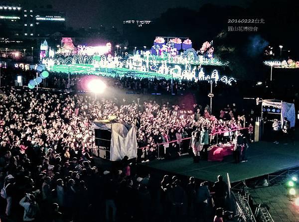 20160222台北圓山花博燈會01.jpg