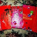 2014年 春節收到的紅包