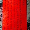2014.1.30 謝謝穎涵 新年快樂  神同在  加油喔!!