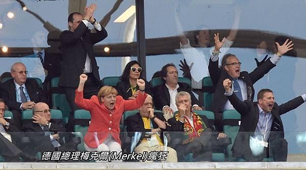 德國總理梅克爾(Merkel)瘋狂