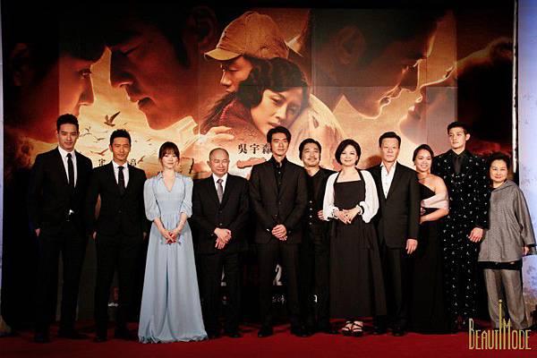 《太平輪:亂世浮生》台北電影首映-全體演員
