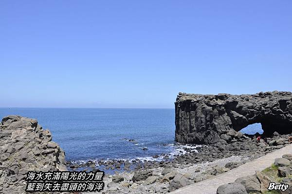 2013.8 25拍澎湖 410