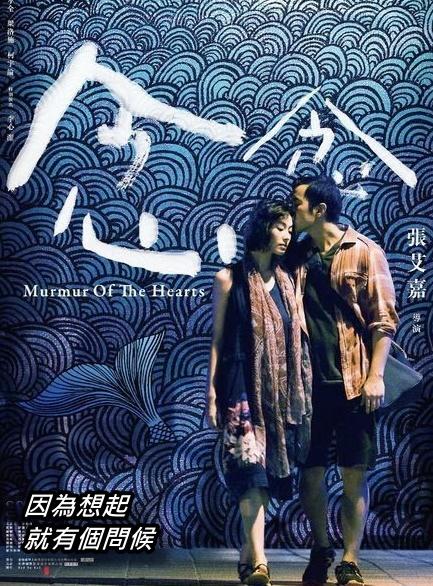 movie_014153_132620