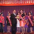 2011.7婦女會授証典禮 089.jpg