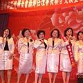 2011.7婦女會授証典禮 011.jpg