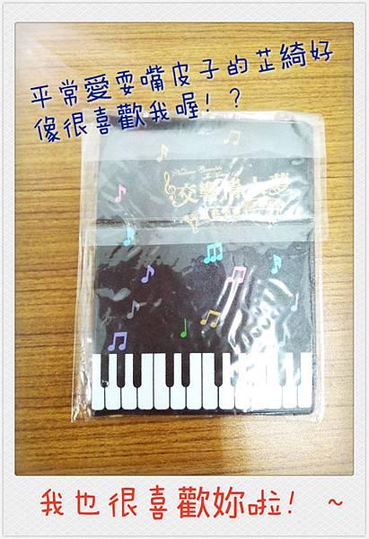 學生送給老師的小禮物~