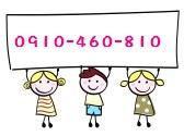 10378939-happy-cute-little-girls-and-boy-holding-empty-blank-banner--cartoon-illustration