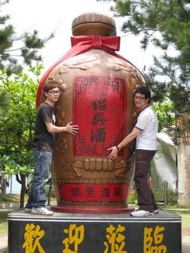 埔里酒廠-6_resize.JPG