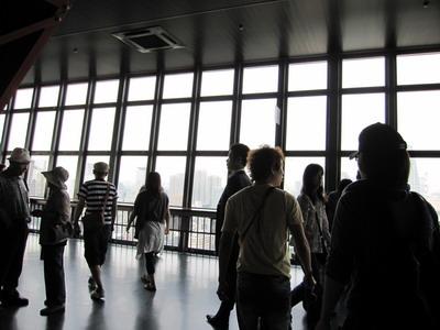 東京見學-150m