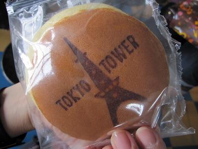 東京見學-餓了什麼都好吃