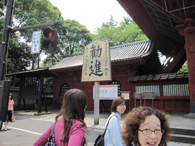 東京見學-07.增上寺