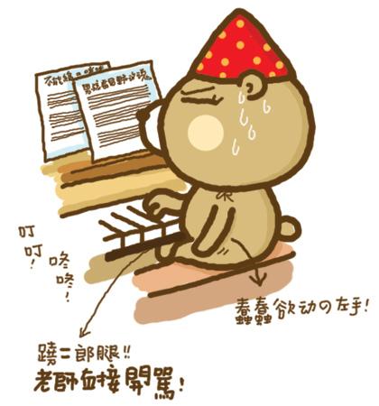 學鋼琴.jpg