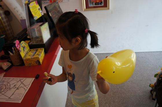 201205氣球館05