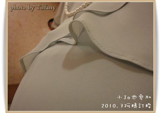 201007wedding3.jpg