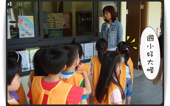 201006school4.JPG