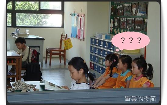 201006school6.JPG