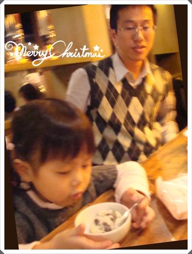 2008聖誕夜04.jpg