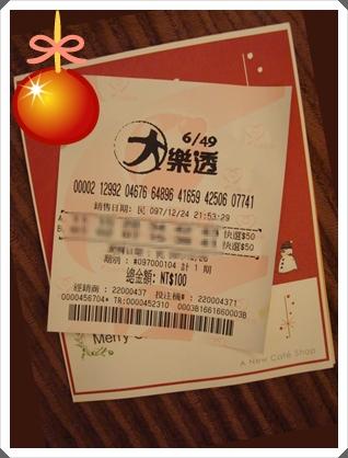 2008聖誕夜11.jpg