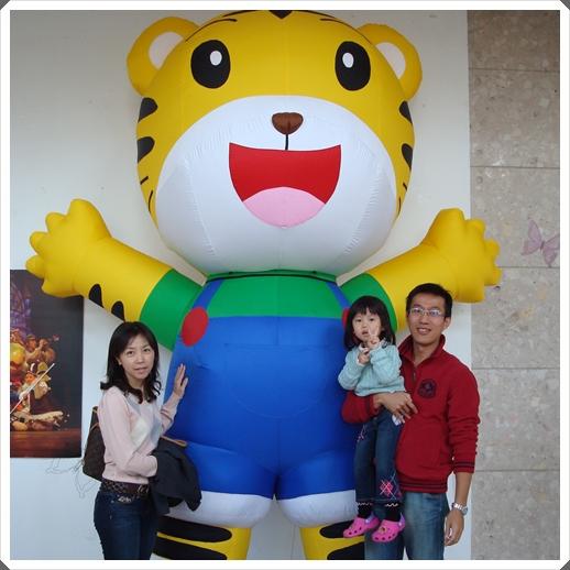 2008巧虎劇1.JPG