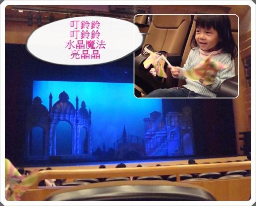 2008巧虎劇6.JPG