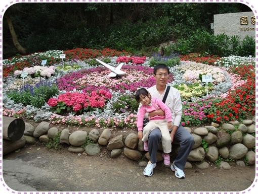2009.3_18peaks10..JPG