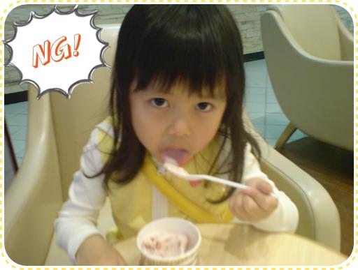icecream03.jpg