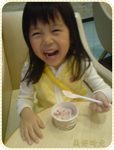 icecream01.jpg