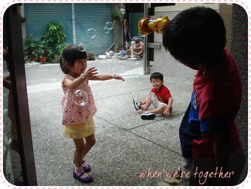 200905竹北1.jpg