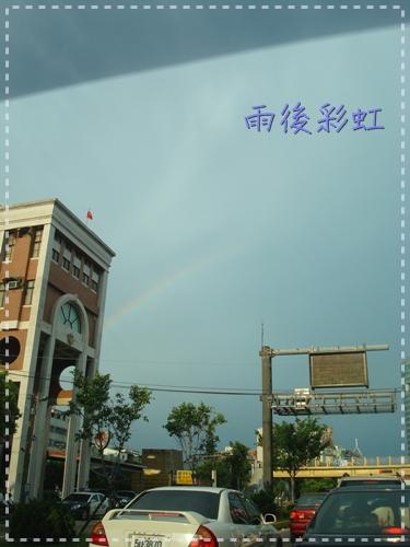 200906彩虹1.jpg