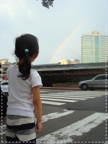 200906彩虹2.jpg