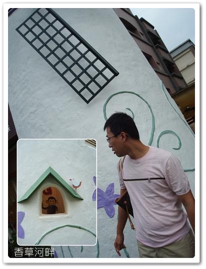 2009竹北香草河畔7.JPG