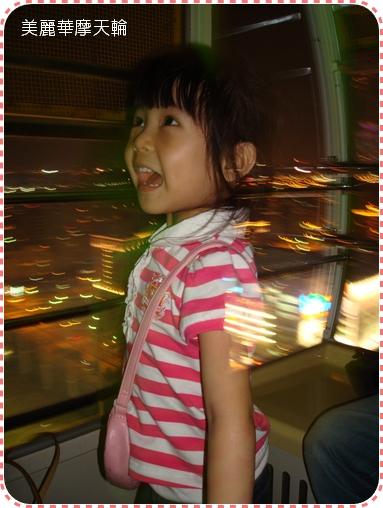 200905端午假期08.jpg