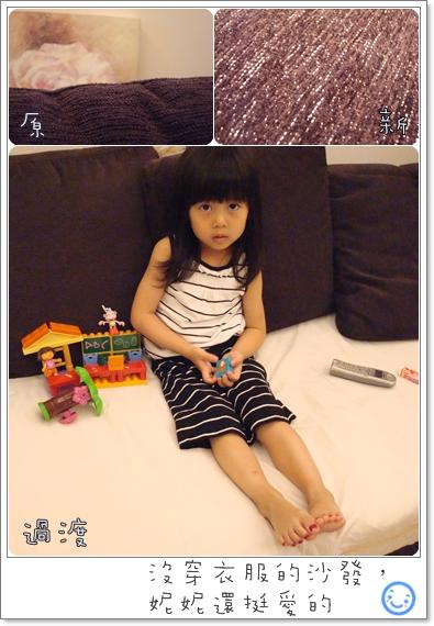 200905sofa3.jpg