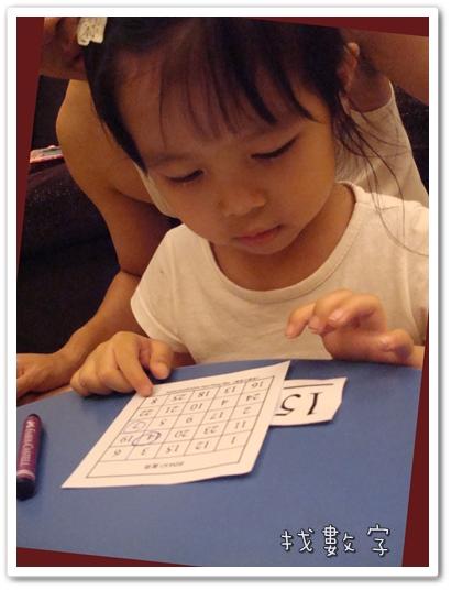 200908bingo1.jpg